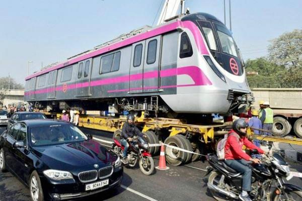 beginning of  pink line metro  from today