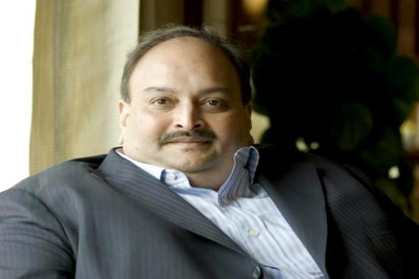 ed big action in pnb scam seized property of mehul choksi