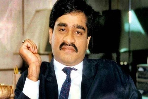 us claims dawood d company spreads in many countries