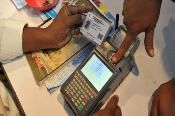 uidai set to introduce face authentication feature from july 1