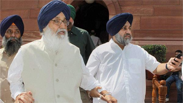 out of power badals bus business has added power
