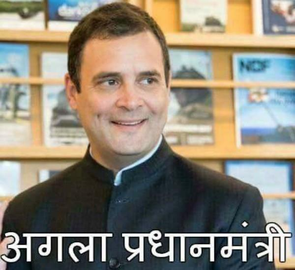 funny comments rahul gandhi will be next pm in italy