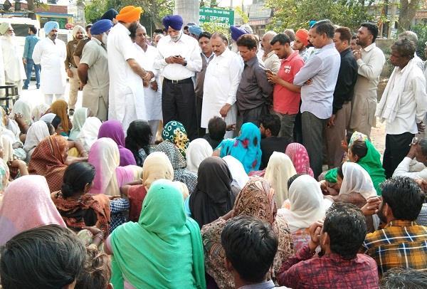 protest against punjab police