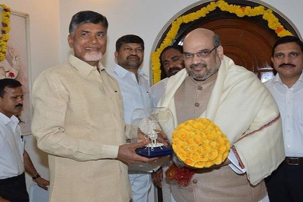 shah write letter to naidu