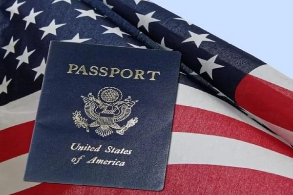 now america will have to get visas and difficult