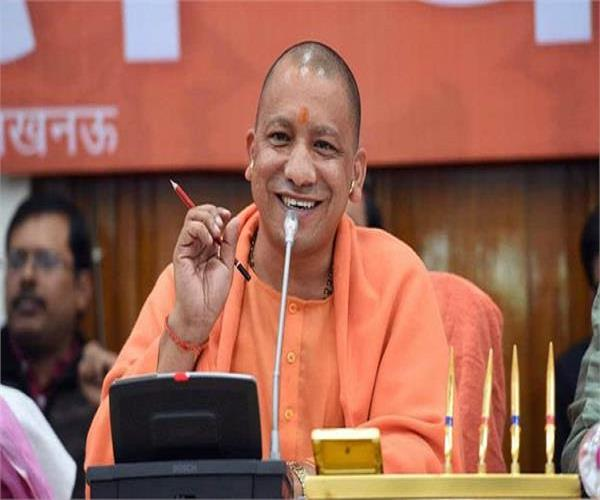 thinking about the government giving reservation to the backward yogi