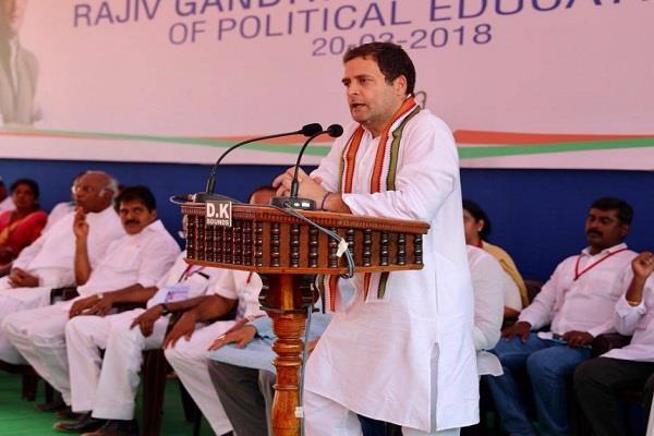 rahul gandhi arrived on the karnataka tour