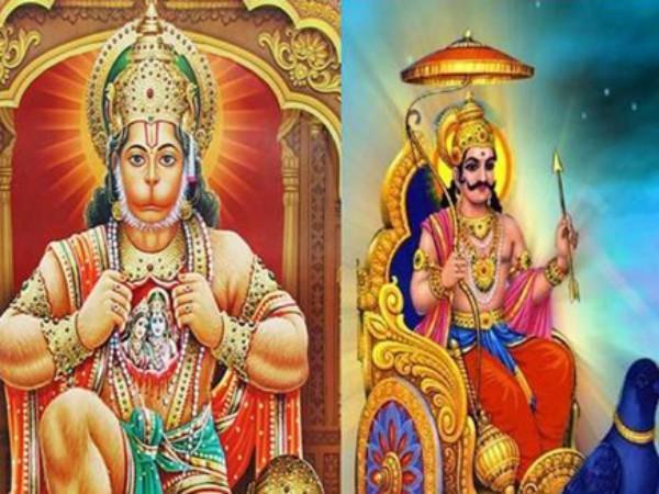 hanuman jayanti shani dev