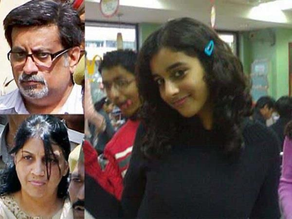 aarushi murder cbi challenges high court verdict in supreme court