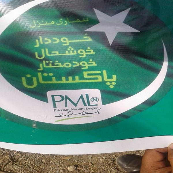 pakistani balloons found in chamba panic attack