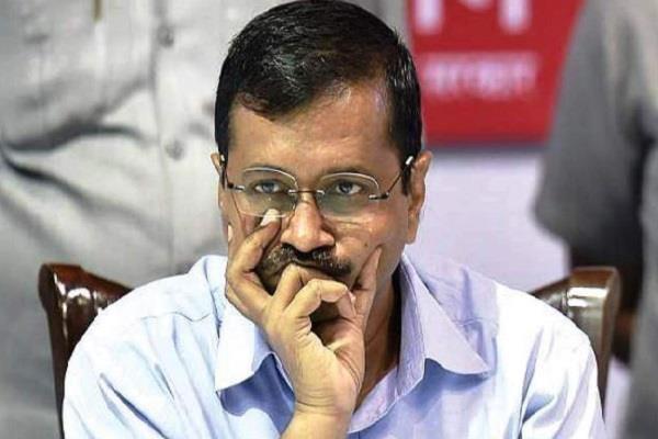 kejriwal apologizes to gadkari and sibal