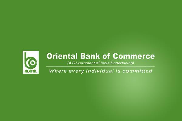 ओरिएंटल बैंक ऑफ कॉमर्स