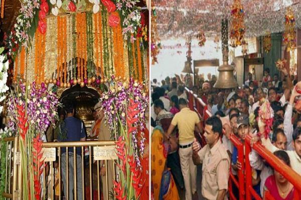 religious place chintpurni got in 16 lakh offering