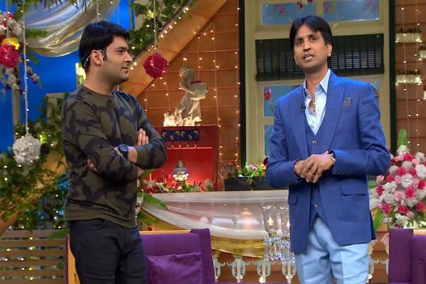 kumar vishwas gave best wishes to kapil for new show