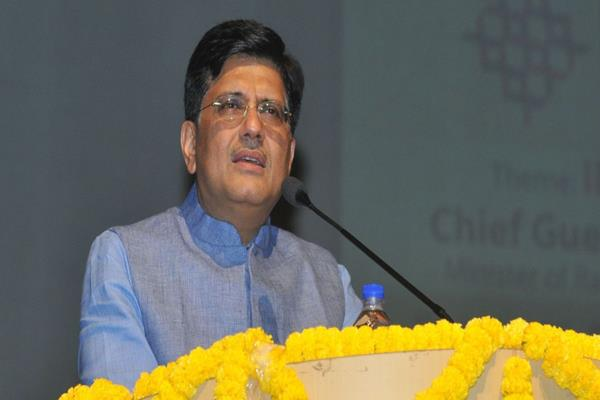 goyal junks report suggesting airline like dynamic pricing in railway