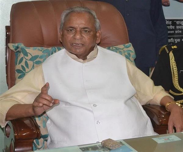 kalyan singh speaking on the defeat of byelection