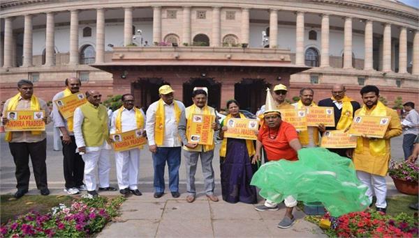 tdp n shivprashad parliament narendra modi andhra pradesh