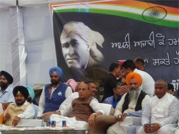 rajnath will unveil a statue of shaheed udham singh in jallianwala bagh