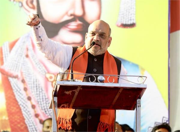 translator became problem for amit shah in karnataka