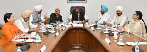 cabinet meeting before punjab budget session today