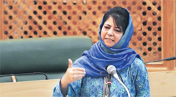 work towards making progressive society  mehbooba mufti