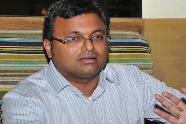relief to karti in inx media case