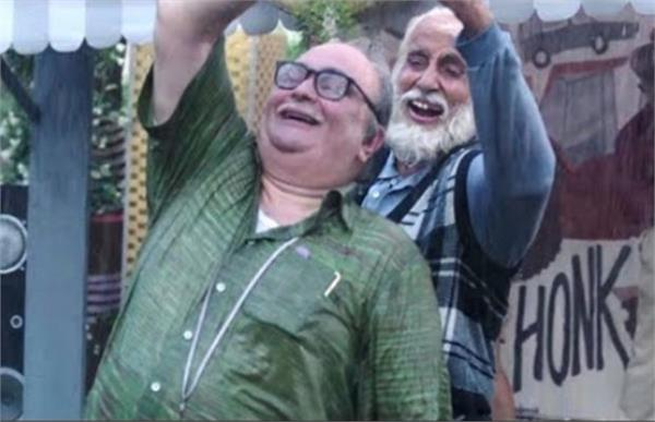 amitabh bachchan rishi kapoor movie 102 not out trailer release