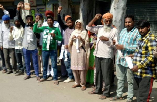 protest against powercom