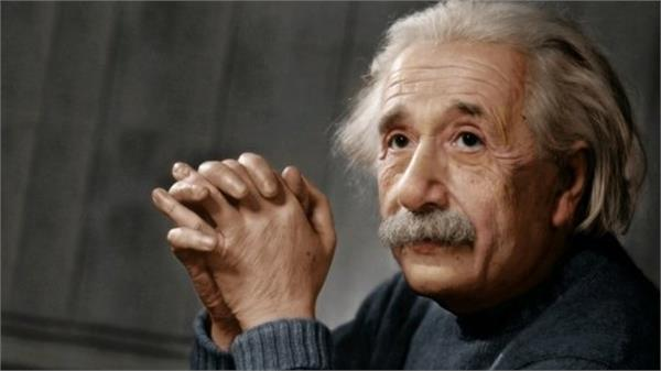 albert einstein wrote  affection  letter for rs 4 lakh
