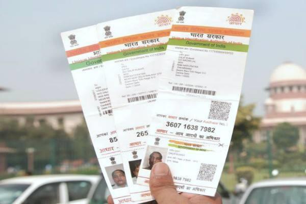 sc gives relief to aadhar card