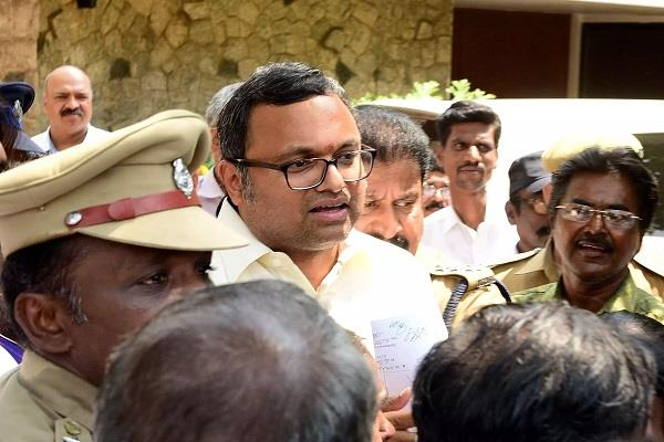 karti is not relieved from the supreme court on summon of ed