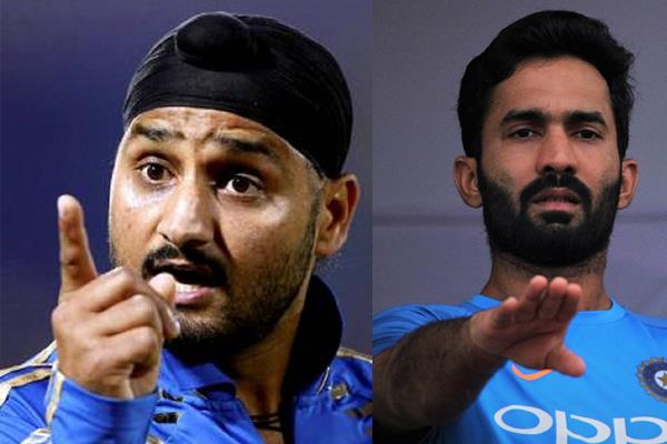 dinesh karthik embarrassed over bhajji s re tweet say do not remind me