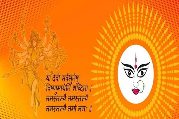 durga mantra meaning and importance