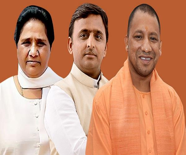 strength of bjp and sp bsp tested on march 23