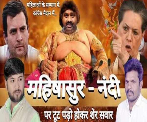 congress against nandi