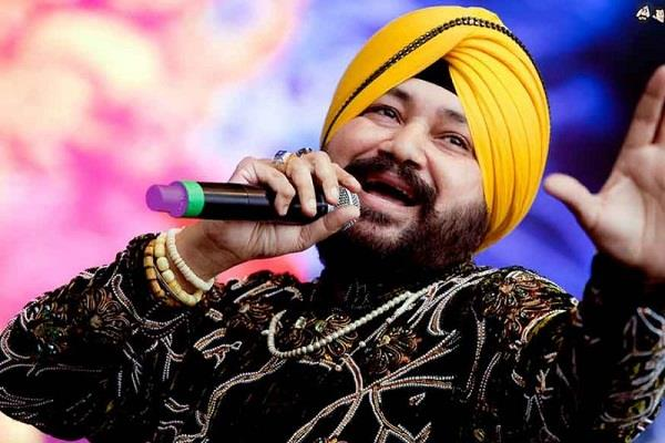 daler mehndi prisoned for 2 years human trafficking