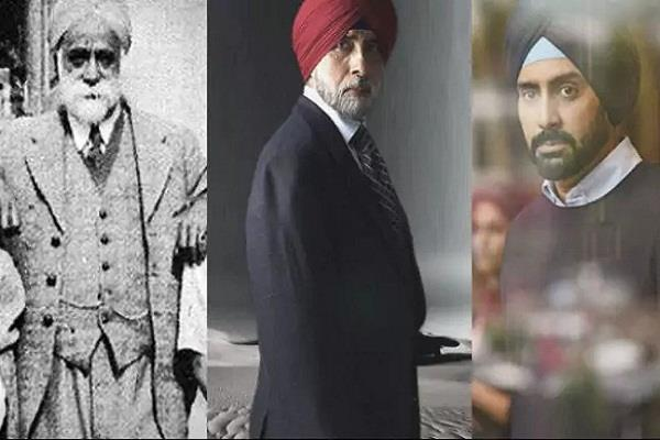 amitabh bachchan share grandfather khazan singh suri pictures