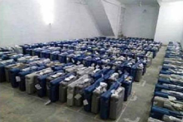jahanabad byelection will be counted tomorrow