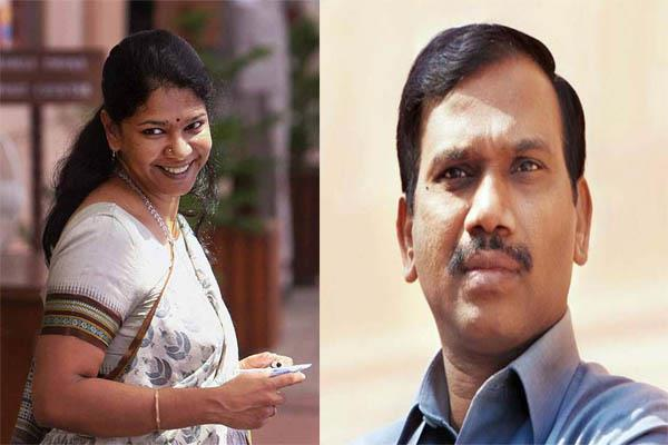 delhi hc notice to raja kanimozhi on ed cbi appeals in 2g case