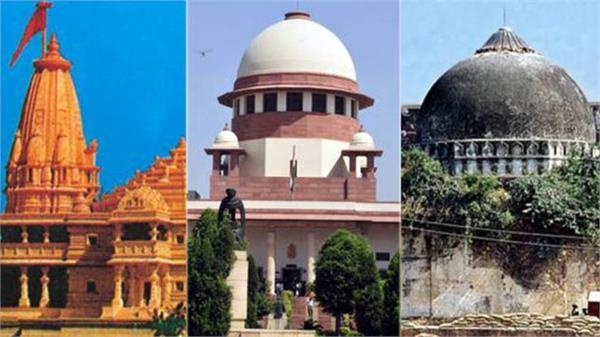 ayodhya dispute muslim side said seeing idols in babri masjid is not a miracle