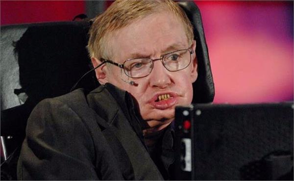 millions of people in china pay tribute to hawking