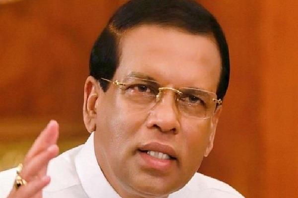 sri lankan president sirisena removed emergency after returning home