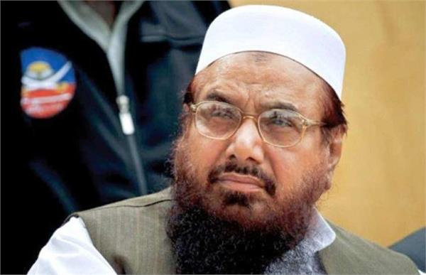 ban on jud high court asks pak government