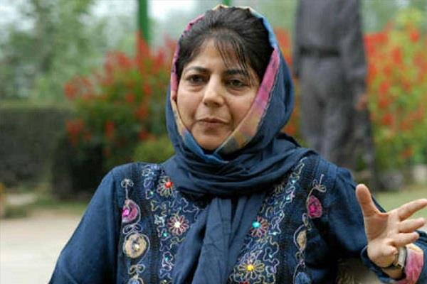 pm mufti pm modi talks about restoring peace in kashmir