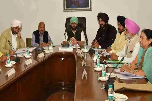 important decisions taken in the meeting of punjab cabinet