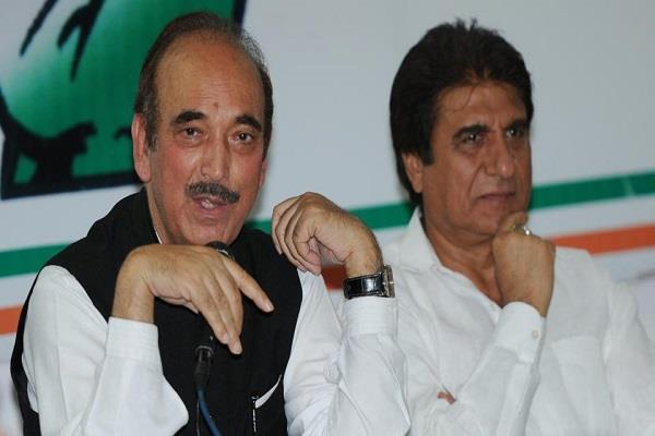 raj babbar and ghulam nabi azad can leave uttar pradesh