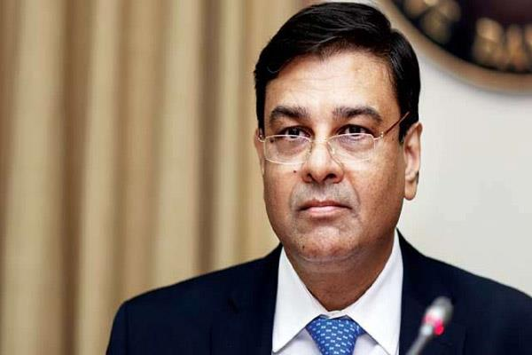 rbi on pnb scam the governor gave a big statement