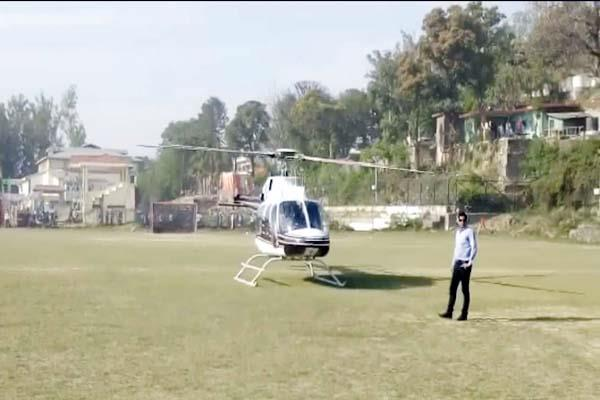 administration started chopper service on navaratre 6 people together walk