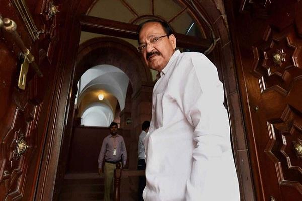 naidu canceled dinner with mps