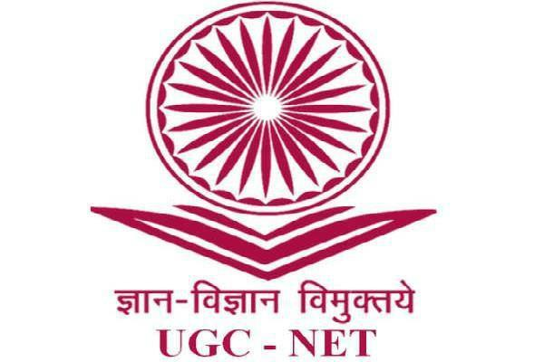 Joint CSIR-UGC NET for JRF/Lectureship December 2018